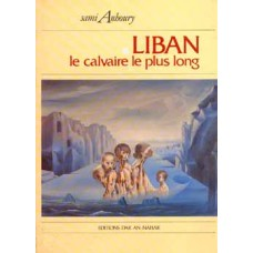Liban, le calvaire le plus long