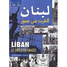 Liban: Le siècle en images (Lebanon in a Century – 1900 to 2000)  - Mostly Pictorial of Major Events -  Bilingual French and Arabic / لبنان: القرن في صور اعداد فارس ساسين و نواف سلام