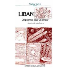 Nadia Tueni: Liban, 20 poèmes pour un amour (bilingual in French and Arabic) / (لبنان، ٢٠ قصيدة من أجل حب - شعر ناديا تويني (فرنسي - عربي