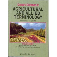 Dictionary Of Agriculture & Allied Terminology  English - Arabic