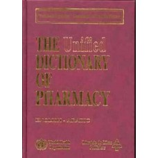 The Unified Dictionary of Pharmacy (English - Arabic) - World Health Organization (WHO)