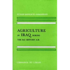 Agriculture in Iraq during 3rd Century A.H.
