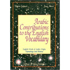Arabic Contributions to the English Vocabulary:  English Words of Arabic Origin: Etymology and History