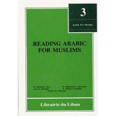 Reading Arabic for Muslims (Vol 3)