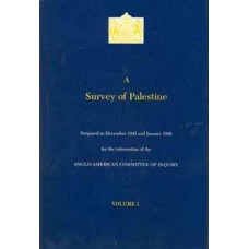 A Survey of Palestine, Two Volumes and Supplement (3 Books in Total)