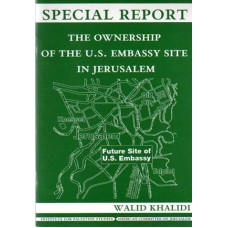 The Ownership of the U.S. Embassy Site in Jerusalem: Special Report
