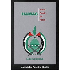 Hamas : Political Thought and Practice