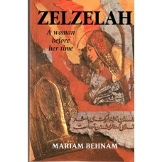 Zelzelah: A Woman Before Her Time