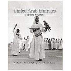 United Arab Emirates - The First 30 Years