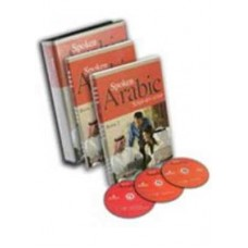 Spoken Arabic - Step-by-Step (with three CDs)