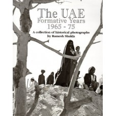The UAE - Formative Years 1965 - 1975