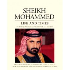 Sheikh Mohammed - Life and Times