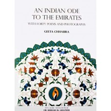 An Indian Ode to the Emirates