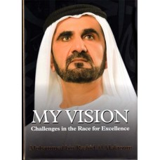 My Vision: Challenges in the Race for Excellence - by Sheikh Mohammed Bin Rashed Al Maktoum