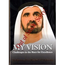 Audio Book - in English - 8 CDs - My Vision: Challenges in the Race for Excellence