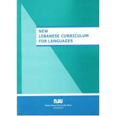 New Lebanese Curriculum for Languages
