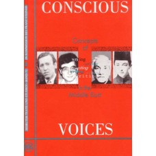 Conscious Voices.  Concepts of Writing in the Middle East