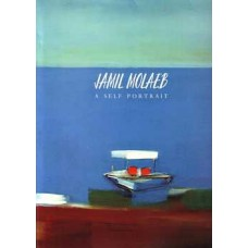 Jamil Molaeb - A Self Portrait (Bilingual: English / Arabic) / فن جميل ملاعب