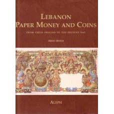 Lebanon Paper Money and Coins, from their Origins to the Present Day