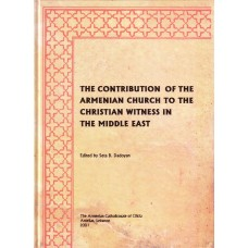 The Contribution of the Armenian Church to the Christian Witness in the Middle East -  Edited by Dr. Seta B. Dadoyan