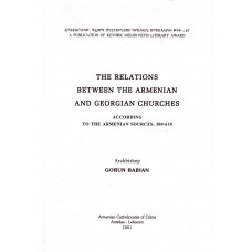 The Relations Between the Armenian and the Gregorian Churches by Archbishop Gorun Babian