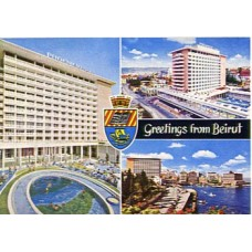 Postcard, Lebanon, Liban, Genuine 1960's Beirut, Beyrouth -- Hotel Phoenicia
