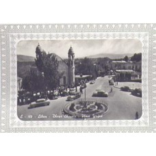 Postcard, Lebanon, Liban, Genuine 1950's Beirut, Beyrouth - Black & White Original Camera Picture of  the Village Town of Dhour Choueir - Place Yafed, Superimposed on a greetings card