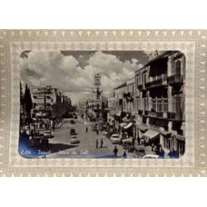 Postcard, Lebanon, Liban, Genuine 1950's Beirut, Beyrouth - Black & White Original Camera Picture of  El Tell District of the City of Tripoli, Superimposed on a greetings card